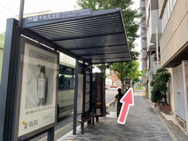 バスを降りて左側に真っ直ぐ進みます。