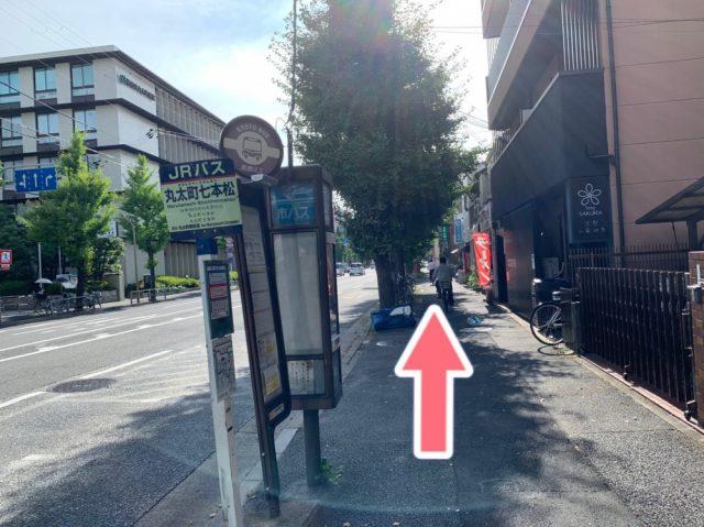 バスから降りて左側に真っ直ぐ進みます。